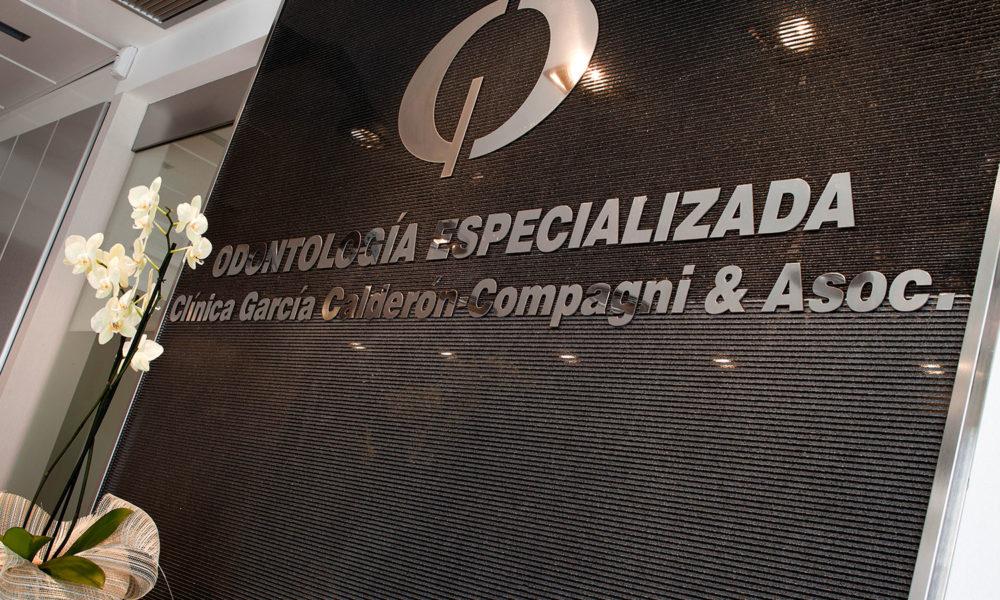 Recepción Clínica dental en Sevilla